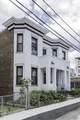 15 Ralph Piteri Terrace - Photo 24