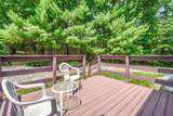 45 Nature View Dr - Photo 29