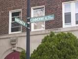 1607 Commonwealth Ave - Photo 14