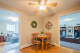 40 Vaille Ave - Photo 8