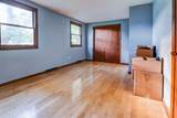 802 Lawrence St - Photo 27