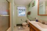 53-B Cogswell Ave - Photo 13