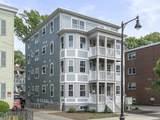 650 Hyde Park Ave - Photo 12
