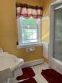 25 Mapleview Ter - Photo 13