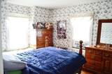 25 Mapleview Ter - Photo 15