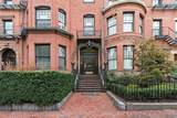 183 Marlborough Street - Photo 3