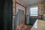596 South Rd - Photo 16
