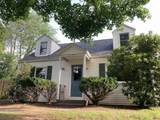 2144 Central St - Photo 1