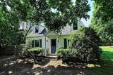 2144 Central St - Photo 2