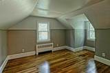 2144 Central St - Photo 21