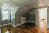 2144 Central St - Photo 22