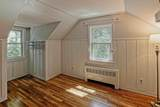 2144 Central St - Photo 23