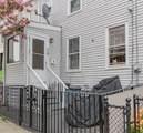 418 Crescent Avenue - Photo 3