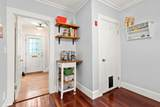 9 Curtis Ave - Photo 16