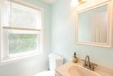 233 Hilldale Ave. - Photo 11