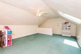 233 Hilldale Ave. - Photo 30