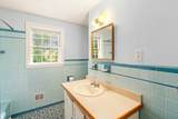 7 Colonial Road - Photo 16