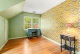 7 Colonial Road - Photo 24