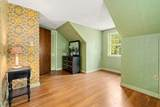 7 Colonial Road - Photo 25