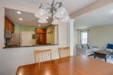 61 Kendall Ct - Photo 6