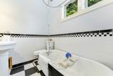 20 Doncaster Street - Photo 22
