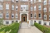 1633 Commonwealth Avenue - Photo 11