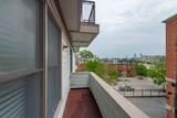 246 Boston St. - Photo 9