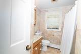 14 Kendall Ave - Photo 4