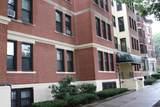1408 Commonwealth Ave - Photo 1