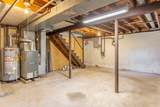106 Central St - Photo 23