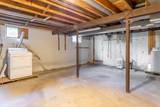 106 Central St - Photo 24