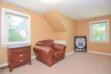 33 Prospect Heights - Photo 12