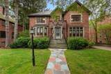 75 Woodchester Dr - Photo 1
