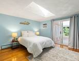 33 Prouty Road - Photo 11