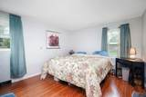 67 Brightwood Ave - Photo 17