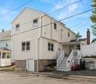 15 Mulberry St - Photo 1