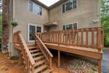 85 Voyagers Ln - Photo 2