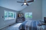 85 Voyagers Ln - Photo 21