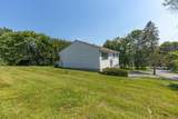 120 Bay State Rd - Photo 4