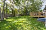 64 Bayberry Rd - Photo 4