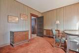 70 Rockland Ave - Photo 22
