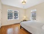 539 Strawberry Hill Road - Photo 29