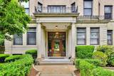 1875 Commonwealth Ave - Photo 1