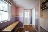 43 Everett Street - Photo 26