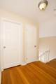 1594 Central St - Photo 24