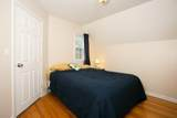 1594 Central St - Photo 26