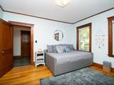 4779 Washington Street - Photo 7