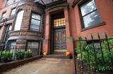 501 Beacon St - Photo 12