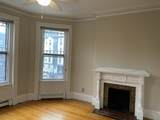 580 Tremont St - Photo 2