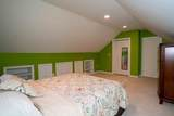 41 Normand Street - Photo 21